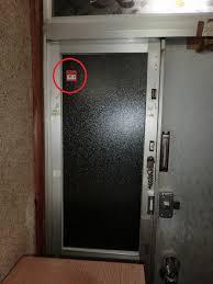防犯ガラス取替 玄関ドアの防犯対策 施工後