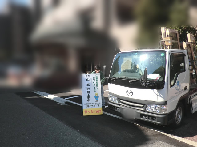 ヒシクロス面格子取付工事 施工事例 名古屋
