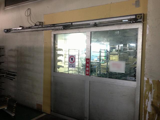 内倒し窓に固定網戸取付 施工例  名古屋