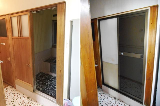 浴室木製引戸からアルミ引戸へ取替 施工事例 名古屋市南区