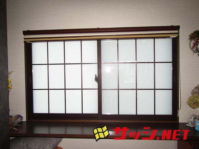 LIXIL内窓インプラス 和紙調格子入り複層ガラス 施工事例 名古屋市瑞穂区