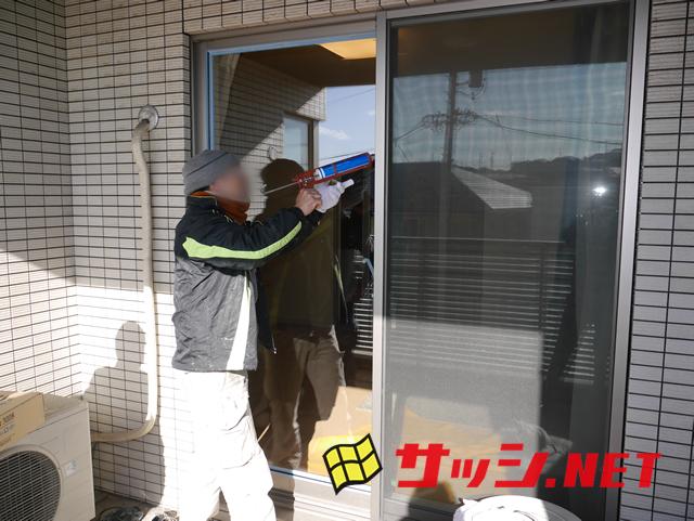 ベランダ掃出し窓のペア硝子修理、交換 施工事例 名古屋市緑区