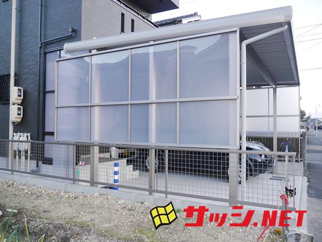 カーポート側面パネル工事 施工事例 名古屋市港区