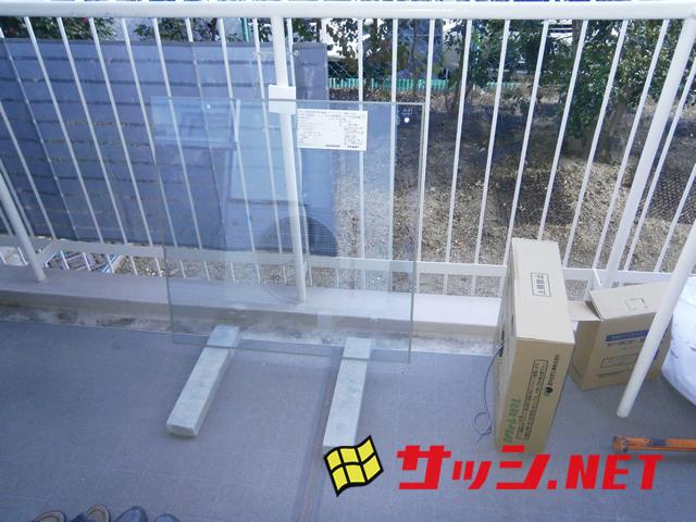 真空ガラススペーシア 窓ガラスの断熱、結露対策 施工事例 名古屋市千種区