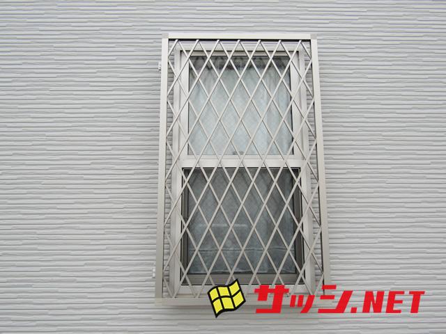 戸建住宅の窓の防犯対策 ヒシクロス面格子 名古屋市守山区