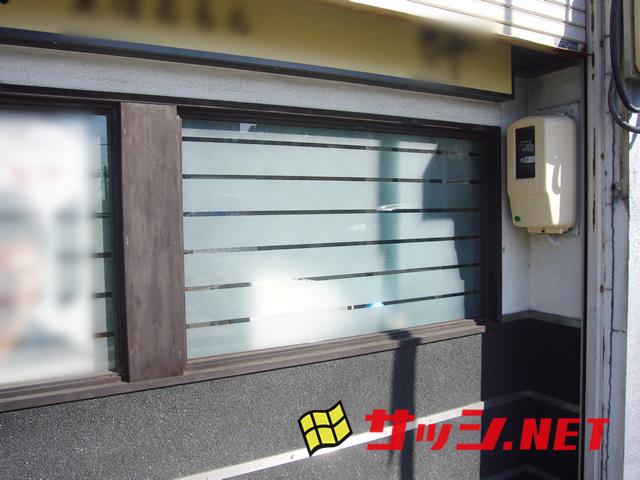 店舗のガラス修理 施工事例 名古屋市西区