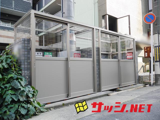 マンションゴミ置場改修工事 施工事例 名古屋市中区