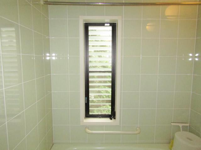 名古屋市緑区 浴室窓<カバー工法>取替工事 施工前