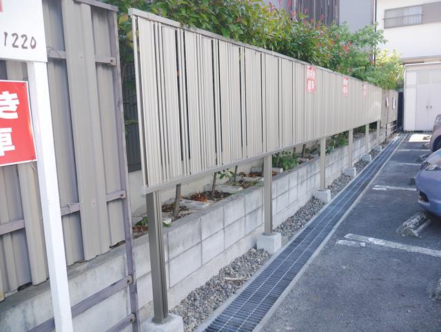 東海市 K様邸 目隠しフェンス【三協 ニューアイシャノン2型】施工後