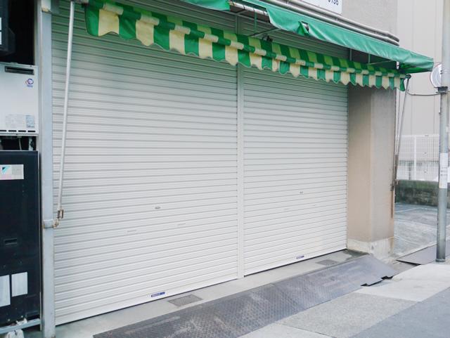 名古屋市中村区 三和シャッター 軽量手動シャッター取替 施工後