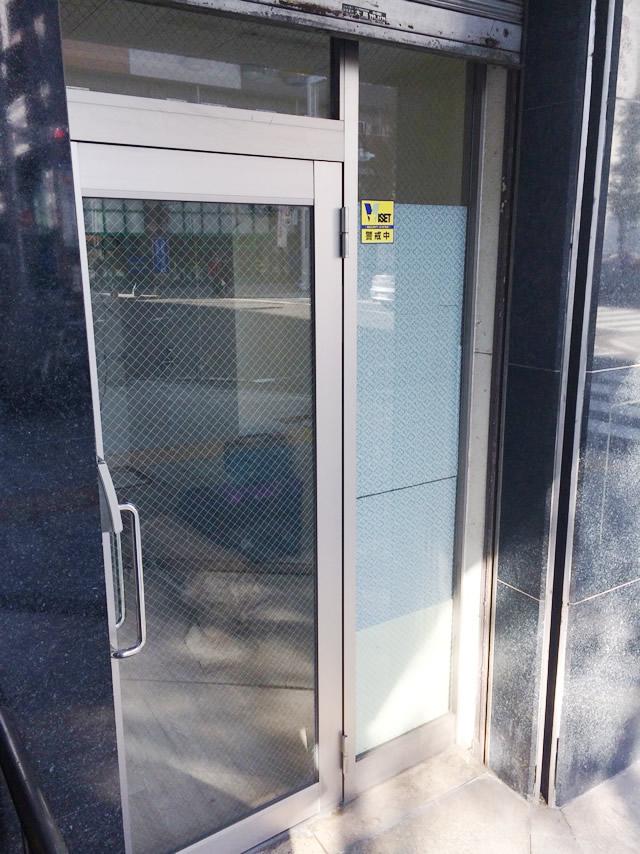 名古屋市中区ビル店舗 ガラス取替え、ダイノックシート貼付け工事 施工前