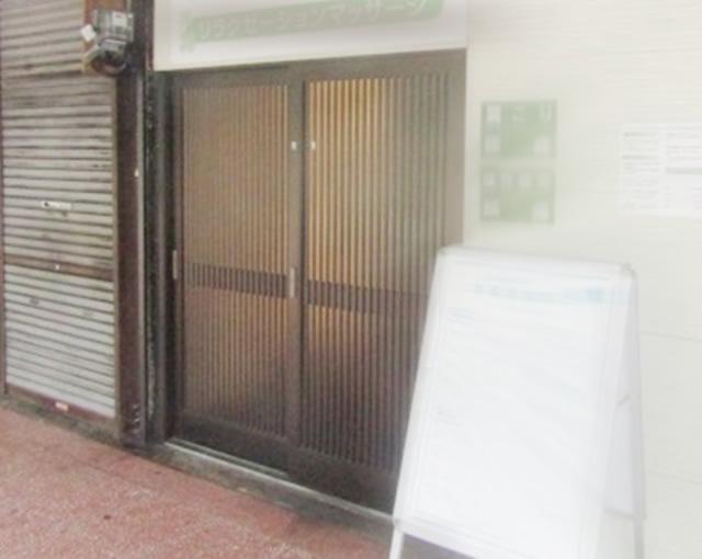 名古屋市熱田区 店舗入口 リクシル 引戸取替 施工前
