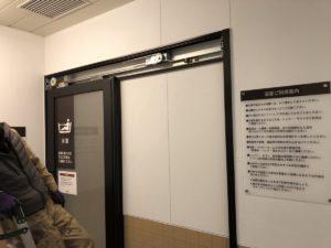 名古屋市瑞穂区引き戸クローザー修理・交換完了!