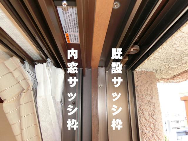 店舗引戸 戸車修理、交換 施工事例 名古屋市千種区