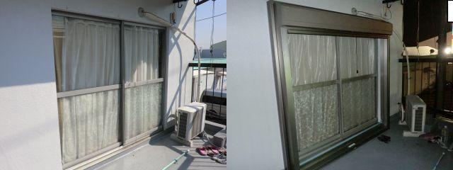 雨戸シャッター取付工事 窓の防音対策、防犯対策 名古屋市