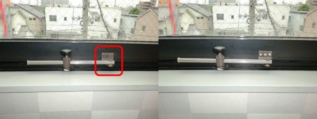 窓サッシ補修工事 名古屋市