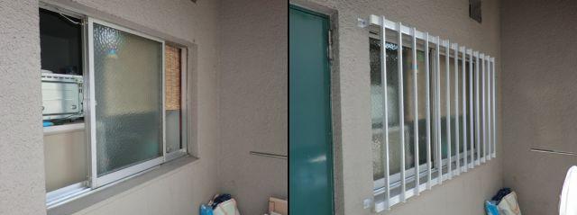 窓の防犯対策 面格子取付工事 賃貸マンション 名古屋市