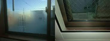 窓の防犯対策にも有効 トステム製 二重窓インプラス 名古屋市