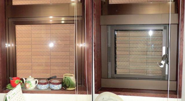 ルーバー窓への取替え工事 カバー工法 名古屋市