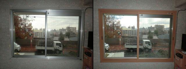 内窓インプラス 寒さ対策 結露対策 防音対策 名古屋市