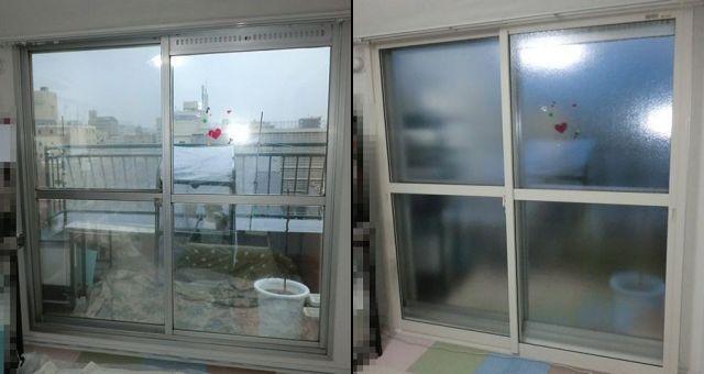 窓の寒さ対策 防音対策 樹脂製内窓インプラス取付け工事 名古屋市