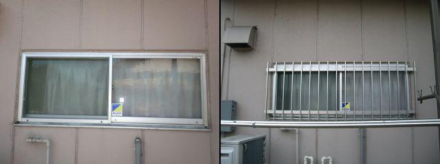 アルミ面格子取付工事 戸建住宅の防犯対策 名古屋市