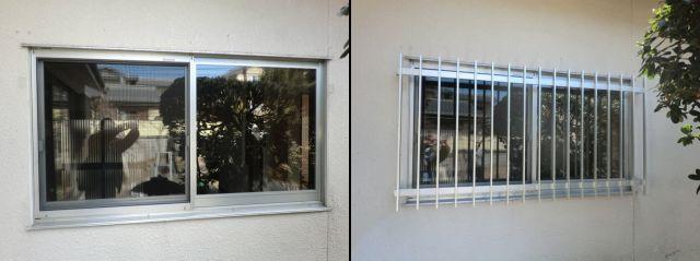 窓の防犯対策 アルミ面格子取付工事 名古屋市