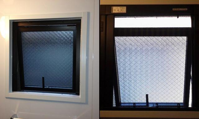 浴室窓にアコーディオン網戸取付工事 名古屋市