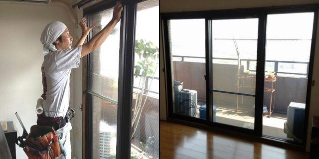 ガラスフィルム工事 日射調整フィルム 窓の地震対策にも 大府市