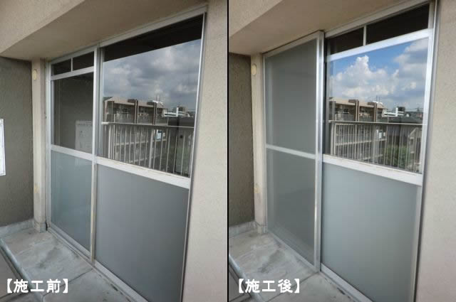 ビル用アルミサッシ 網戸新設工事 掃き出し窓 名古屋市
