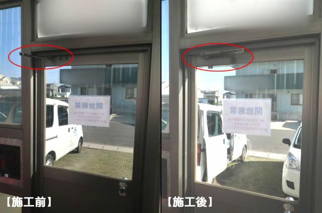 事務所入り口ドアにドアクローザー取付工事 名古屋市