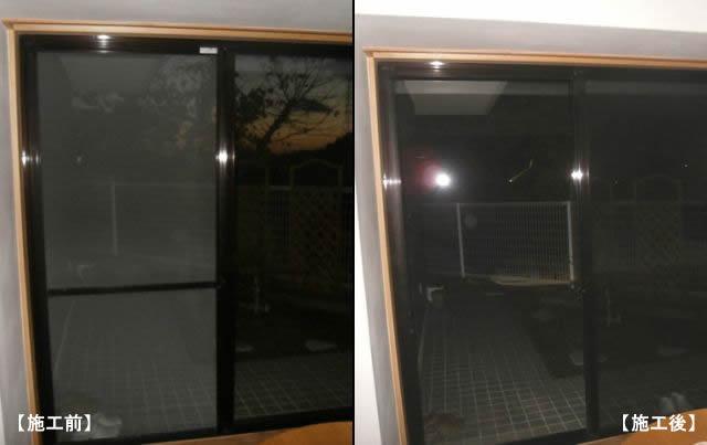 マンションのビル用網戸工事 掃出し窓用 名古屋市