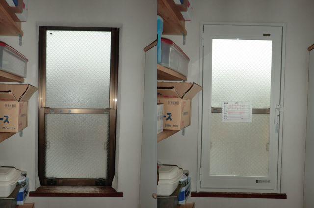 窓の寒さ対策、結露対策 トステム製 二重窓インプラス 名古屋市