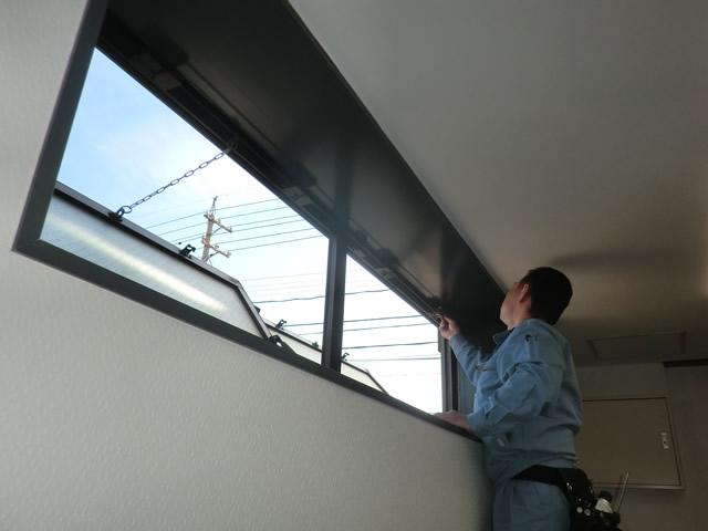 排煙オペレーター窓の修理、調整 春日井市