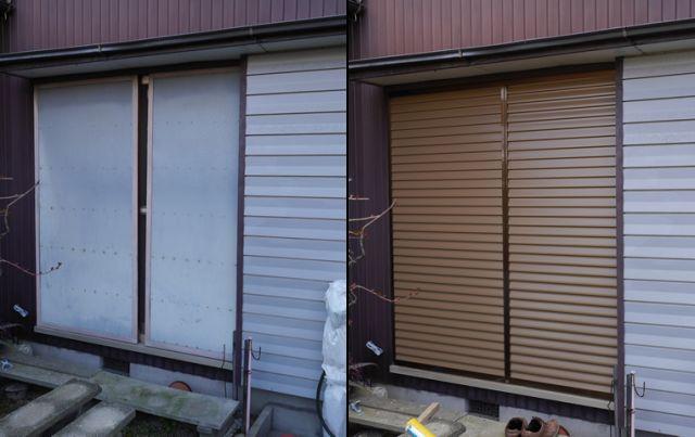 木製雨戸からアルミ雨戸への取替工事 名古屋市