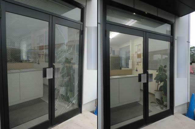事務所入口 アルミ両開きドアのガラス修理、交換 名古屋市