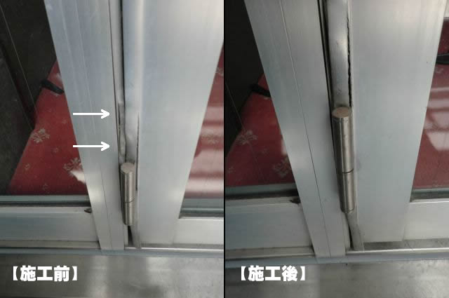 ドアの開閉不具合 アルミ框ドア補修工事 大府市