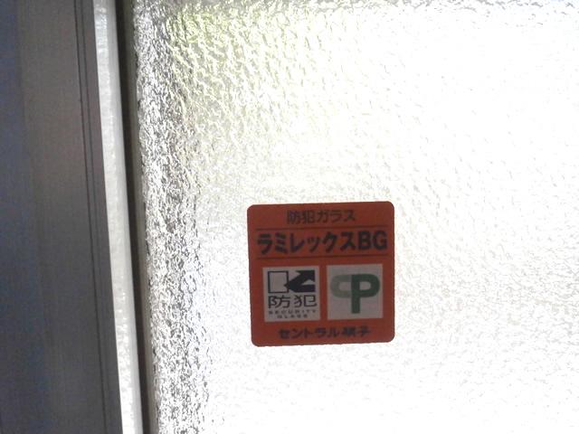 防犯ガラスへの取替工事 ラミレックスBG30 名古屋市
