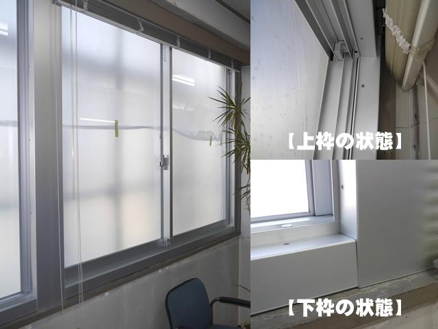 窓のリフォーム カバー工法によるサッシ取替工事 名古屋市中川区