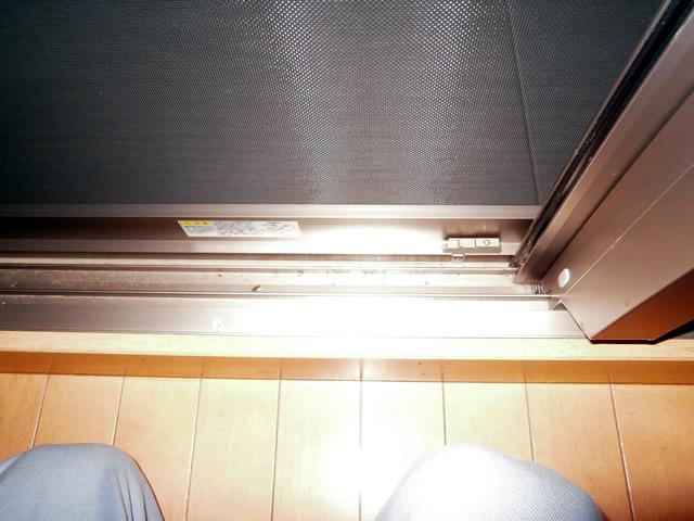 マンション掃出し窓用網戸新設工事 名古屋市東区