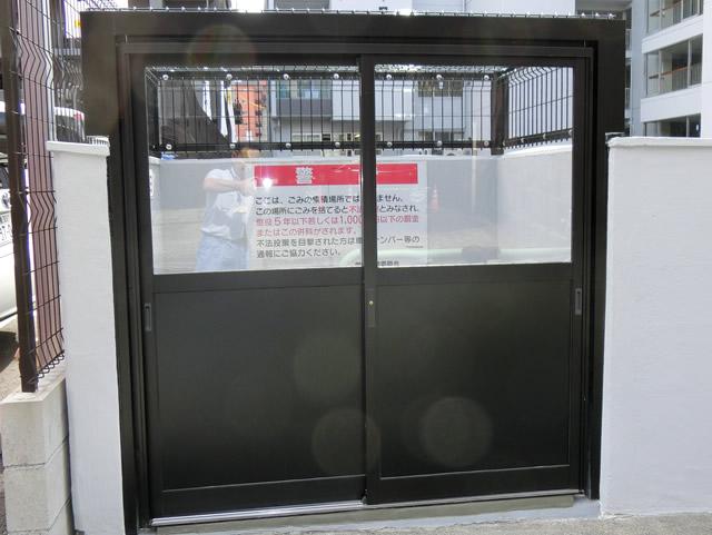 マンションゴミ置き場改修工事 メッシュ引戸タイプ<2> 名古屋市中区