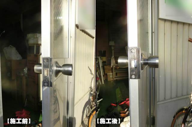 事務所入口ドアの錠前取替工事 名古屋市天白区