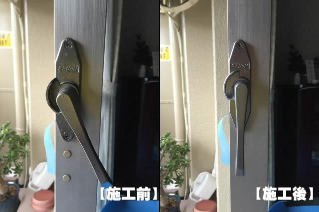 引違い窓のクレセント交換工事 グレモン引寄せハンドル 名古屋市昭和区