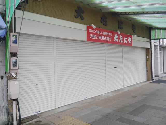 店舗手動シャッター取替工事 看板工事 名古屋市西区