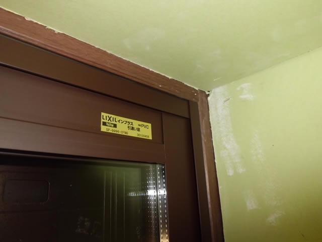 LIXIL内窓インプラス 窓の防音対策、結露対策 海部郡大治町