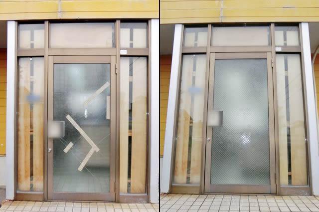 事務所入口ドアのガラス修理、交換 網入りガラス 名古屋市港区