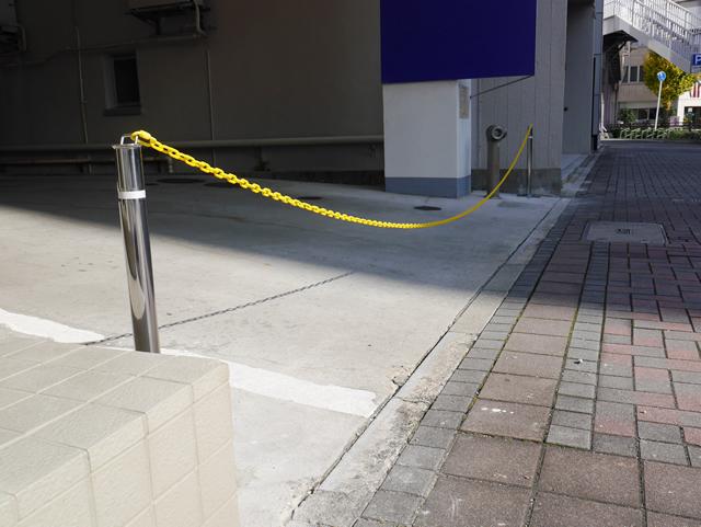 駐車場ポール取替工事 三協立山ビポールBP固定式 名古屋市千種区