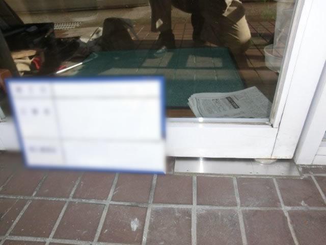 店舗入口ドア開閉不具合 フロアヒンジ取替工事 名古屋市緑区