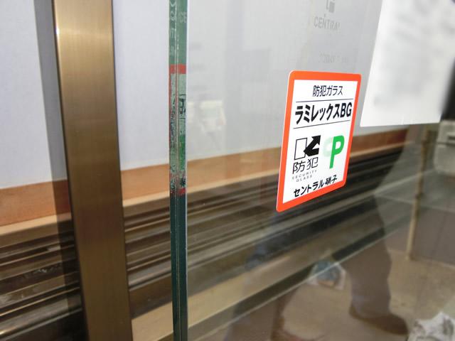 防犯ガラス 一戸建て住宅1階窓の防犯対策 春日井市
