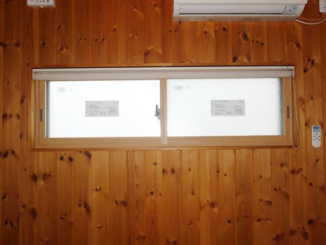 リクシル内窓インプラス 二重窓で防犯対策 LOW−E複層ガラス仕様<2> 大府市
